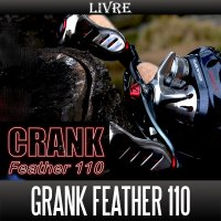 [LIVRE] CRANK Feather 110 Handle *LIVHASH