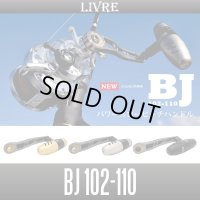 [LIVRE] BJ 102-110 Handle *LIVHASH