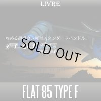 [LIVRE] FLAT 85 TYPE-F Double Handle *LIVHASH