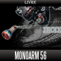 [LIVRE] monoArm 56 Single Handle