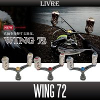 [LIVRE] Wing 72 Double Handle