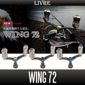 Photo1: [LIVRE] Wing 72 Double Handle