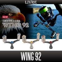 [LIVRE] Wing 92 Double Handle