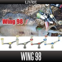 [LIVRE] Wing 98 Double Handle