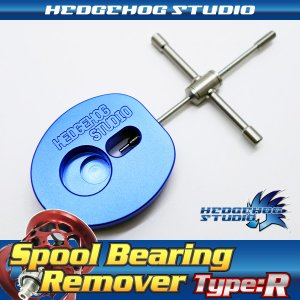 Photo1: Spool Bearing Pin Remover Type:R