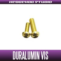 【Abu】 Duralumin Screw Set 6-8 【RBSC】 CHAMPAGNE GOLD