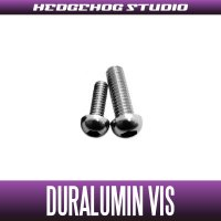 【Abu】 Duralumin Screw Set 6-8 【RBSC】 GUNMETAL