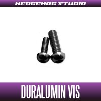 【Abu】 Duralumin Screw Set 6-8 【RBSC】 BLACK