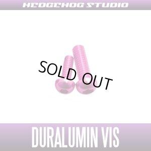 Photo1: 【Abu】 Duralumin Screw Set 6-8 【RBSC】 PINK