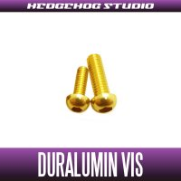 【Abu】 Duralumin Screw Set 6-8 【RBSC】 GOLD