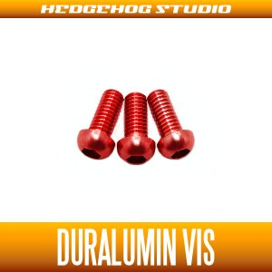 Photo1: 【DAIWA】 Duralumin Screw Set 7-7-7 【STEEZ SV TW,TATULA】 RED