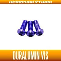 【DAIWA】 Duralumin Screw Set 7-7-7 【STEEZ SV TW,TATULA】 DEEP PURPLE