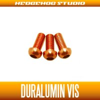 【DAIWA】 Duralumin Screw Set 7-7-7 【STEEZ SV TW,TATULA】 ORANGE