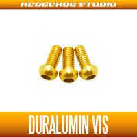 【DAIWA】 Duralumin Screw Set 7-7-7 【STEEZ SV TW,TATULA】 GOLD