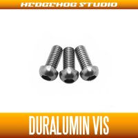 【DAIWA】 Duralumin Screw Set 7-7-7 【STEEZ SV TW,TATULA】 GUNMETAL