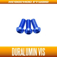 【DAIWA】 Duralumin Screw Set 7-7-7 【STEEZ SV TW,TATULA】 SAPPHIRE BLUE