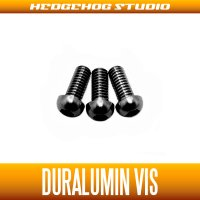 【DAIWA】 Duralumin Screw Set 7-7-7 【STEEZ SV TW,TATULA】 BLACK