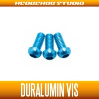 【DAIWA】 Duralumin Screw Set 7-7-7 【STEEZ SV TW,TATULA】 SKY BLUE