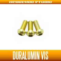 【DAIWA】 Duralumin Screw Set 7-7-7 【STEEZ SV TW,TATULA】 CHAMPAGNE GOLD