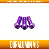【DAIWA】 Duralumin Screw Set 7-7-7 【STEEZ SV TW,TATULA】 ROYAL PURPLE