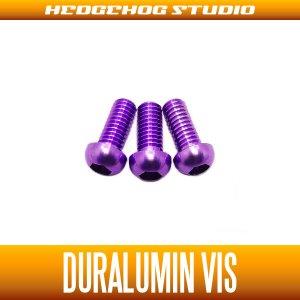 Photo1: 【DAIWA】 Duralumin Screw Set 7-7-7 【STEEZ SV TW,TATULA】 ROYAL PURPLE