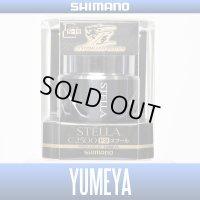 【SHIMANO】 14 STELLA C2500 F3 [YUMEYA] Spare Spool