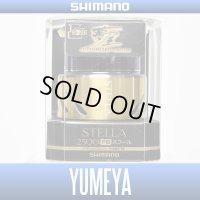 【SHIMANO】 14 STELLA 2500 F6 [YUMEYA] Spare Spool