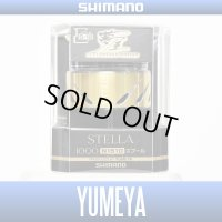 【SHIMANO】 14 STELLA 1000 N1510 [YUMEYA] Spare Spool