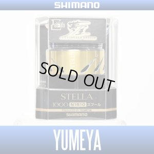 Photo1: 【SHIMANO】 14 STELLA 1000 N1510 [YUMEYA] Spare Spool
