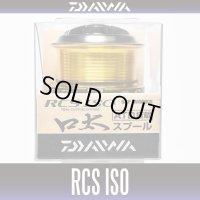 【DAIWA】 RCS ISO SPOOL KUCHIBUTO - 口太-