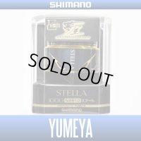 【SHIMANO】 14 STELLA 1000 N2510 [YUMEYA] Spare Spool
