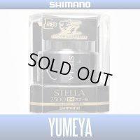 【SHIMANO】 14 STELLA 2500 F4 [YUMEYA] Spare Spool