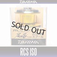 【DAIWA】 RCS ISO SPOOL ONAGA - 尾長-