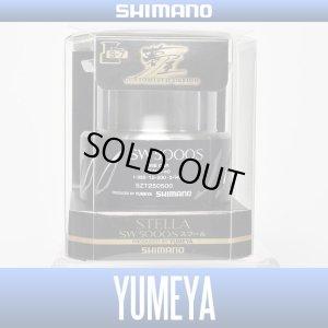 Photo1: 【SHIMANO】 13 STELLA SW 5000S [YUMEYA] Spare Spool