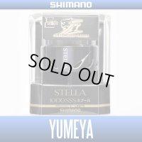 【SHIMANO】 14 STELLA 1000SSS [YUMEYA] Spare Spool
