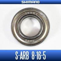 【SHIMANO】 S A-RB-1680HH (8mm×16mm×5mm)