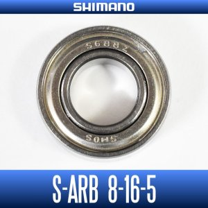 Photo1: 【SHIMANO】 S A-RB-1680HH (8mm×16mm×5mm)