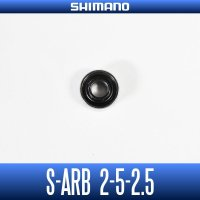 【SHIMANO】 S A-RB-520ZZ (2mm×5mm×2.5mm)