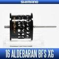 [SHIMANO] 16 Aldebaran BFS XG Spare Spool (genuine product)