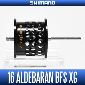 Photo1: [SHIMANO] 16 Aldebaran BFS XG Spare Spool (genuine product)