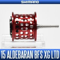 [SHIMANO] 15 Aldebaran BFS XG Limited Spare Spool (genuine product)