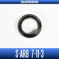 【SHIMANO】 S A-RB-1170ZZ (7mm×11mm×3mm)