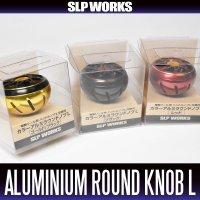 [DAIWA] RCS Color Aluminum Round Knob L size *HKAL