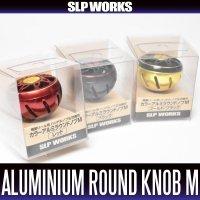 [DAIWA] RCS Color Aluminum Round Handle Knob M size *HKAL