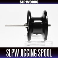 [DAIWA genuine product] SLPW Jigging Spool 10 BLACK for 15 SALTIGA 10/10H/10HL