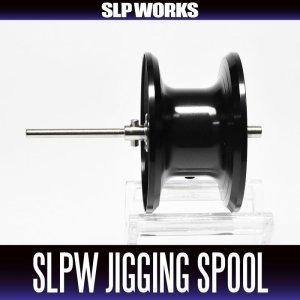 Photo1: [DAIWA genuine product] SLPW Jigging Spool 10 BLACK for 15 SALTIGA 10/10H/10HL