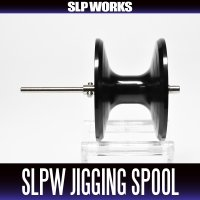 [DAIWA genuine product] SLPW Jigging Spool 15 BLACK for 15 SALTIGA 15/15H/15HL