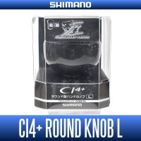 [SHIMANO] YUMEYA  CI4+ Round Type Handle Knob  L *HKCA