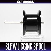 [DAIWA genuine product] SLPW Jigging Spool 15 2-300 BLACK for 15 SALTIGA 15/15H/15HL