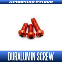 【DAIWA】 Duralumin Screw Set 5-5-8 【TD-ZILLION】 RED